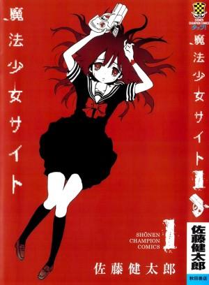 randki romans anime